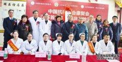 中国抗癌协